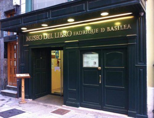El PARTIDO CASTELLANO- TIERRA COMUNERA (PCAS-TC) lamenta el cierre el Museo del Libro y culpa a las instituciones de esta circunstancia.